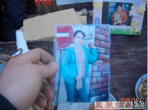 The legacy of the One-Child Policy:  Liu Dan died after being forcibly aborted at nine months.