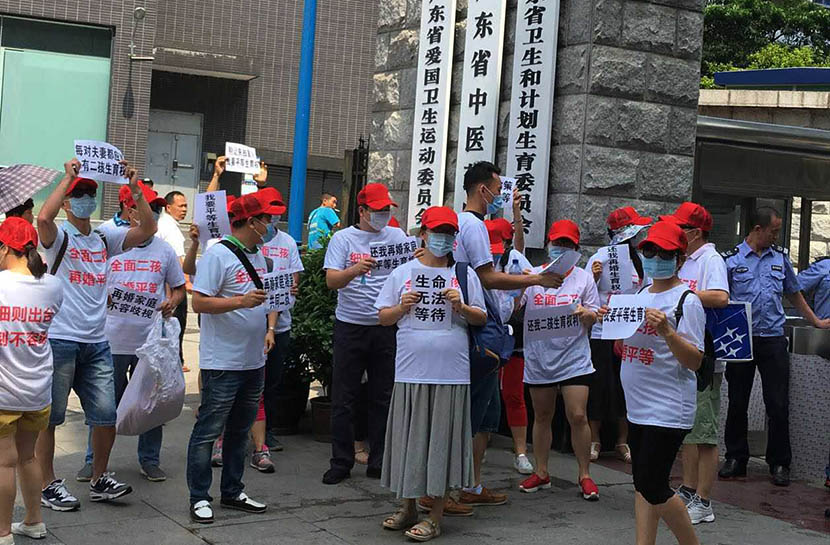 Members of the WeChat group for pregnant remarried women present a petition to legalize their pregnancies at the provincial offices in Guangzhou, Guangdong, June 21, 2016. Credit: WeChat group, published in Sixth Tone.