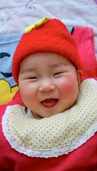 Shu Ting as an infant